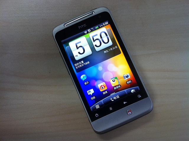 HTC has sued Citi in Taiwan. Image: bfishadow / Flickr (CC)