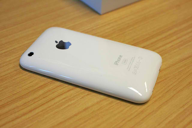 iPhone 5 launch, iPhone, Apple, launch, reveal, unveil, debut,
