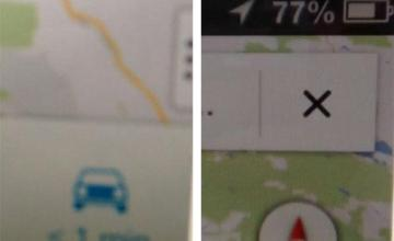 Alleged screen shots shows alpha testing for Google Maps for iOS. (Image: via tweaktown.com)
