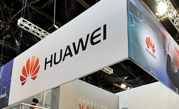 Huawei, Reuters, White House, report, spying, espionage, investigation