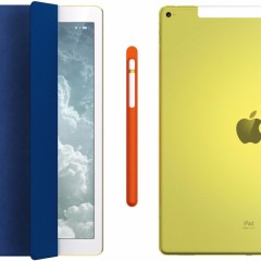 This unique Yellow Apple iPad Pro is going to sell at around $18,000!