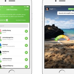 Instagram testing a new way to share posts with close friends