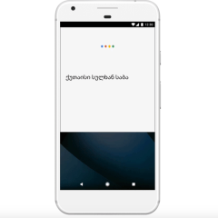 Google expands speech recognition capabilities to 30 more languages
