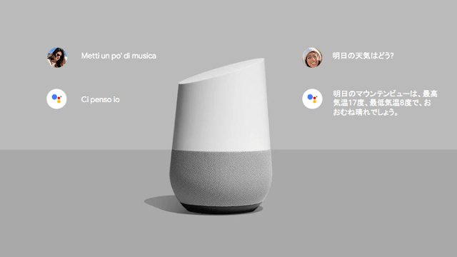 google assistant chromecast
