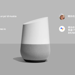 Google Assistant is now bilingual and no need to change settings