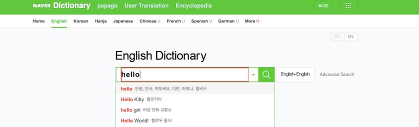 Naver Learn Korean App