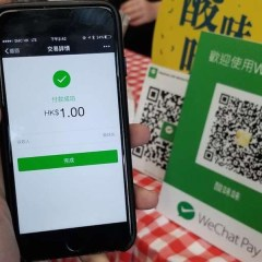WeChat Pay is reportedly coming to India
