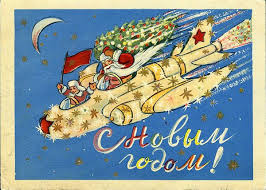 Russian New Year and Christmas
