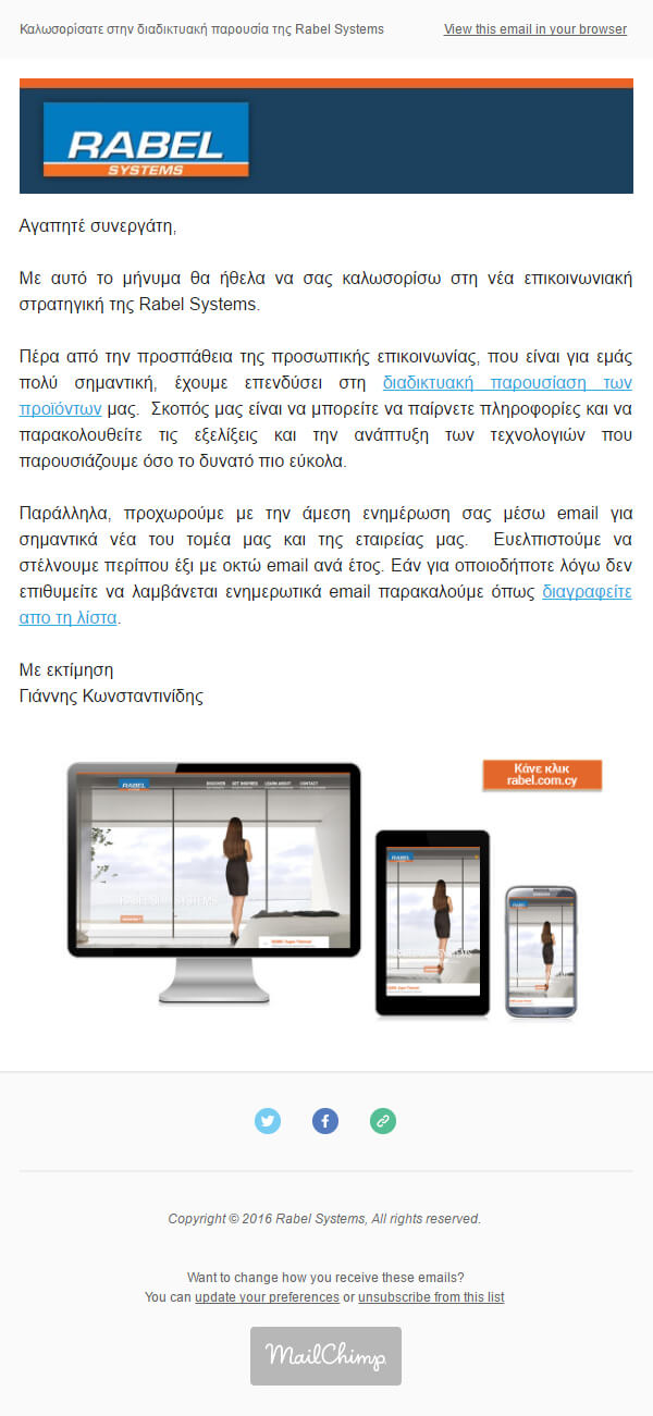 Email marketing services for newsletters in Cyprus