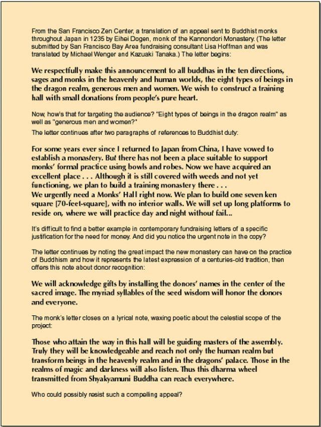 SOFII · Eihei Dogen fundraising letter from 1235