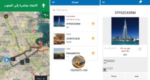 Diroad-GPS-Free-for-Android