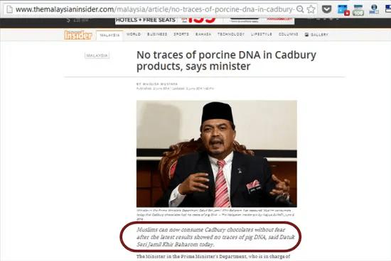Kenyataan Cadbury HALAL oleh Datuk Seri Jamil Khir Baharom, Menteri di Jabatan Perdana Menteri