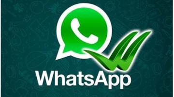 Cara Save Nota Penting Whatsapp