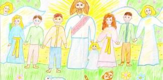 Молитва о папах