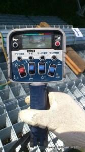 ユニック車のクレーン操作用リモコン