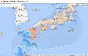 台風8号(Neoguri)