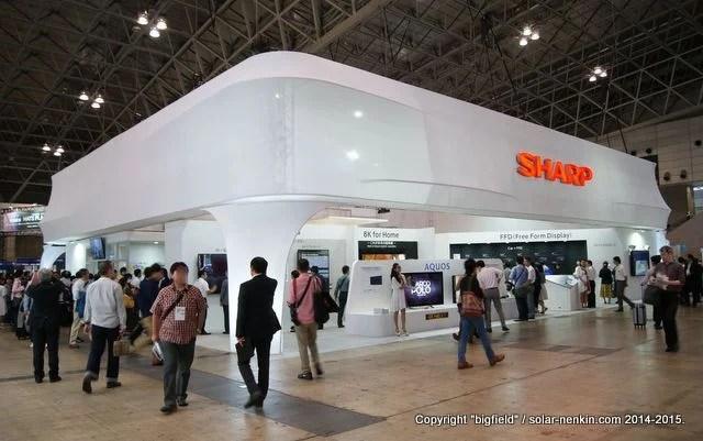 シャープの展示ブース@CEATEC JAPAN 2015
