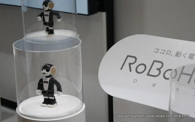 シャープの「RoboHon(ロボホン)」