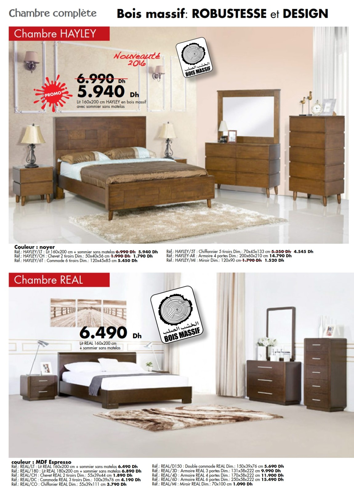 Meuble Tv Kitea Catalogue Kitea Chambre à Coucher And Rangement Collection