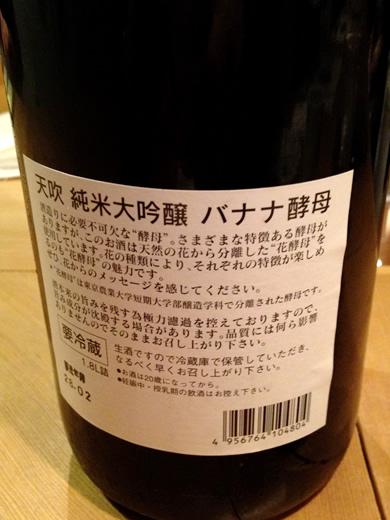 solo_asakusa_201602_08