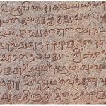 சிற்றிலக்கியங்கள் எனப்படும் பிரபந்தங்கள் - பகுதி 4