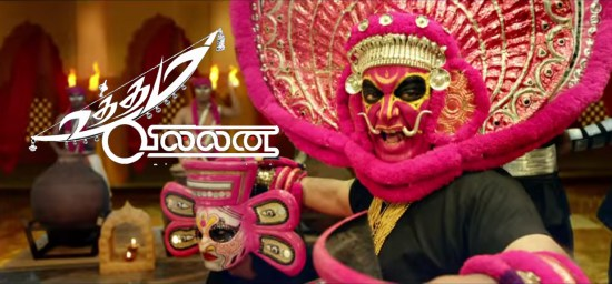 Uttama-Villain-Official-Trailer-kamal-haasan-1