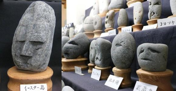 No Japão há um museu dedicado a pedras que se parecem com rostos humanos