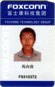 Foxconn: Depressing Apple Factory | Sometimes Interesting