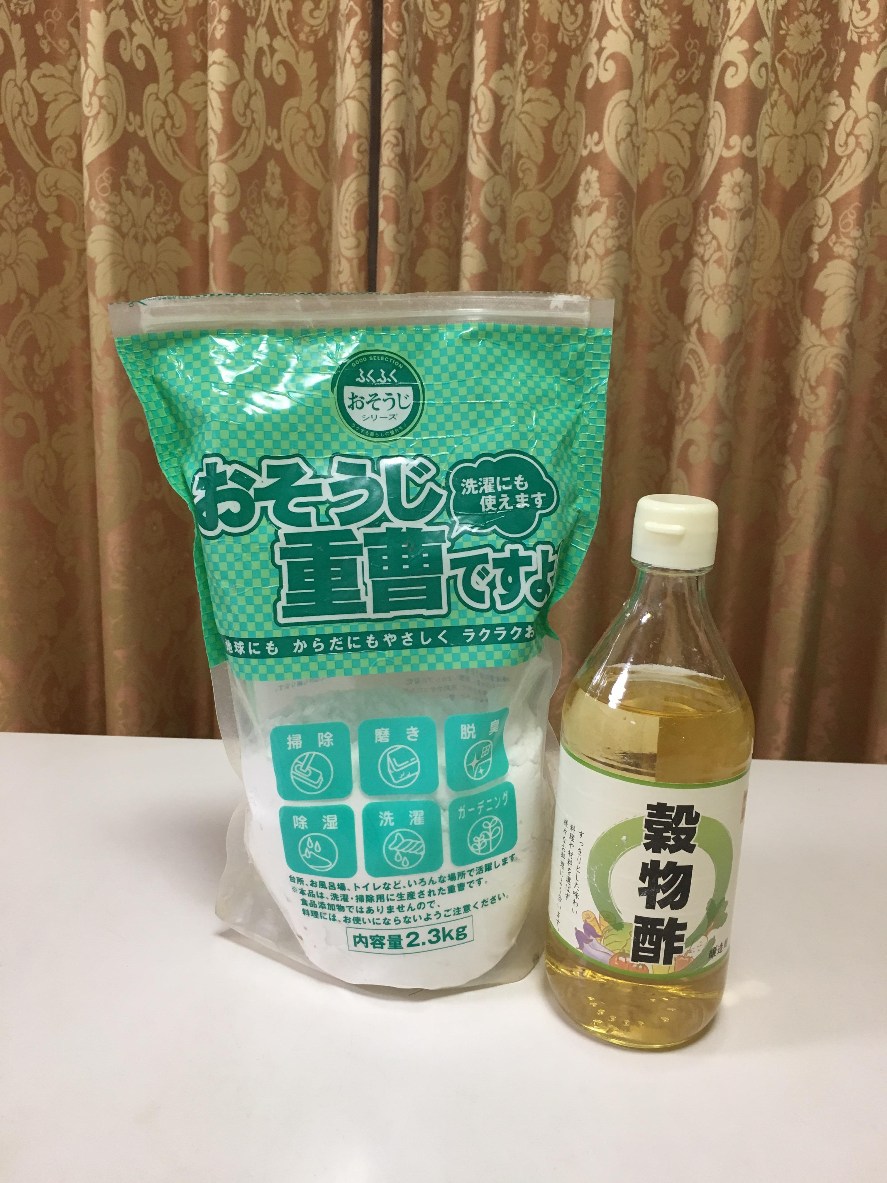 Natural Cleaner: Baking Soda and Vinegar  sonokotchi