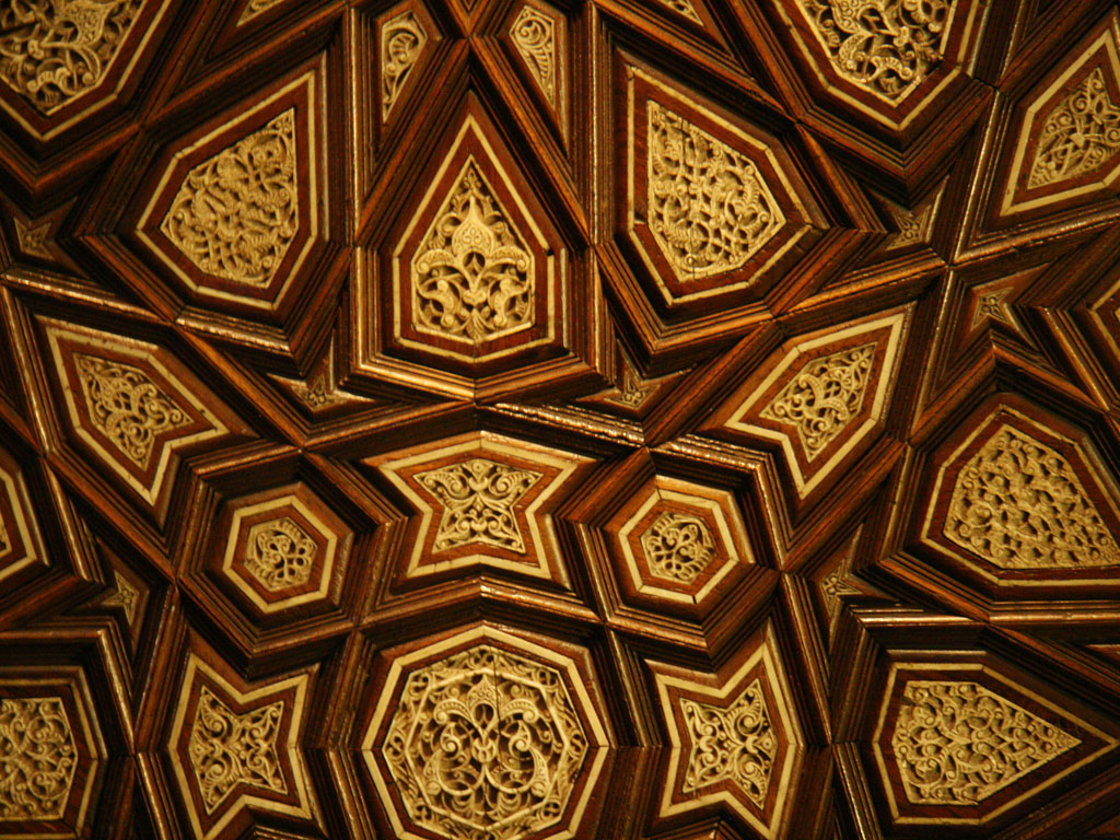 3d Wallpaper In Qatar Doha Museum Of Islamic Art Sonya And Travis