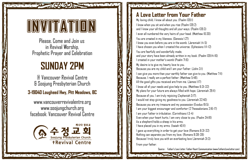 Invitation to VRC Revival Worship 수정교회 Revival Centre