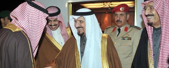 saudi arabian prince