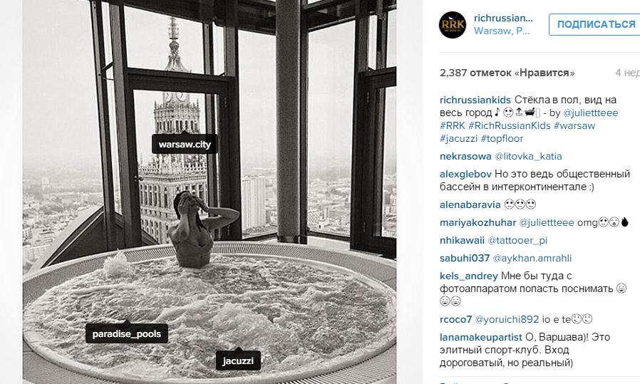 богатые русские дети в инстаграм