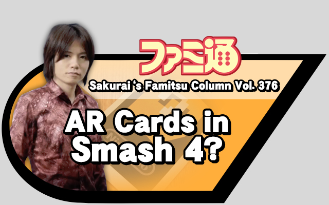ar-cards-translation