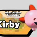 Kirby Translation alt