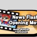 Opening movie