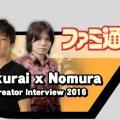 Sakura X NOmura alt