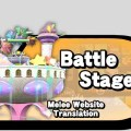 Stage translation
