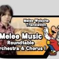 Melee music chorus