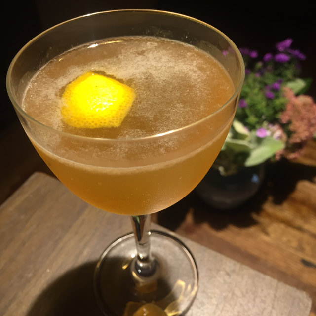 Welcoming Fall with a Sidecar