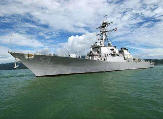 Indo-Pacific: US' New Asian Pivot?