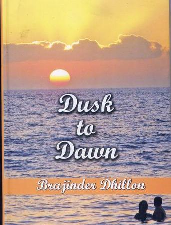 """""""Dusk To Dawn"""" Tells A Personal View Of The Partition"""