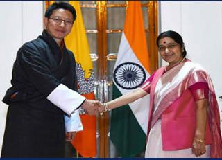China Turns on Charm Offensive for Himalayan Kingdom of Bhutan