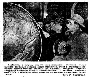 In the Moscow Planetarium (1957)