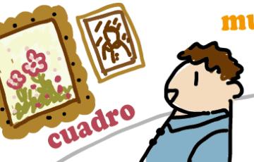 スペイン語 絵画 芸術 美術館