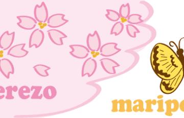 スペイン語 桜 蝶 花見