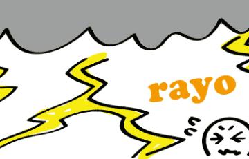 スペイン語 雷 rayo