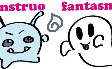 スペイン語 幽霊 fantasma