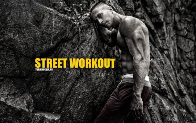 ghetto--street-workout-oboi
