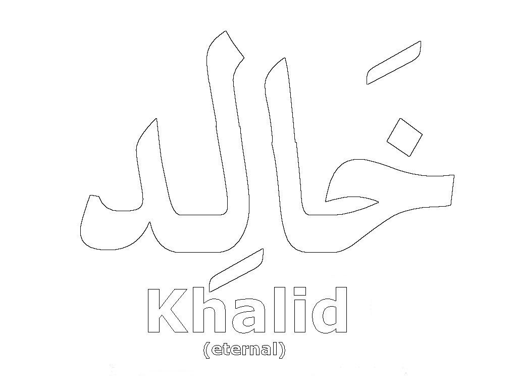 Girl Watching Stars Wallpaper Name Khalid
